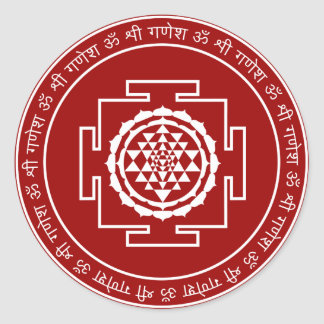 Customizable Spiritual Shree Yantra Round Sticker