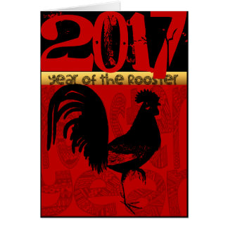 Customizable Year of The Rooster 2017 Greeting C Card