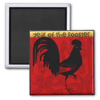 Customizable Year of The Rooster 2017 S Magnet 1