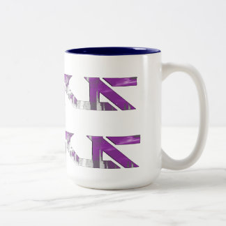 Customize Product Two-Tone Coffee Mug