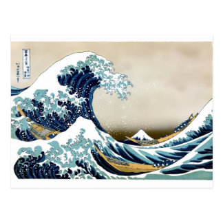 Customized The Great Wave off Kanagawa Gifts Postcard