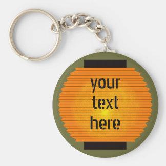 customs paper lantern orange keychain