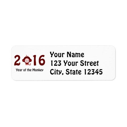 Cute 2016 year of the monkey return address label