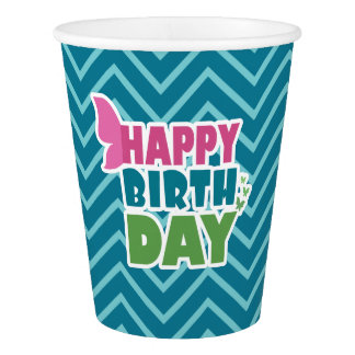 Cute butterfly happy birthday paper cups. paper cup