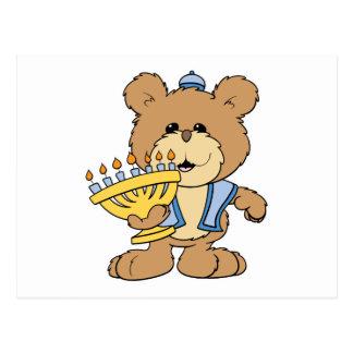 cute Chanukah  hanukkah Menorah teddy bear Postcard