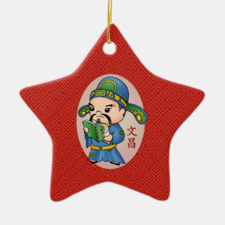 Cute Chinese God Of Education Ceramic Star Decoration