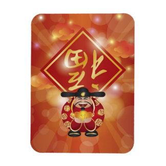Cute Chinese Money God Flexi Magnet
