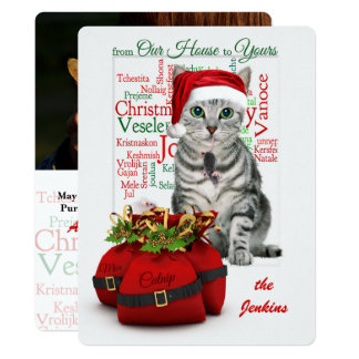 Cute Christmas Tabby Cat and Mouse Photo Card