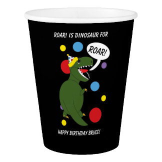 Cute Dinosaur Personalize Kids Birthday Party Paper Cup