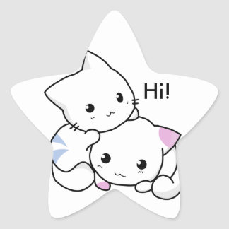 Cute Drawing of Boy and Girl Kitten in Love Star Sticker