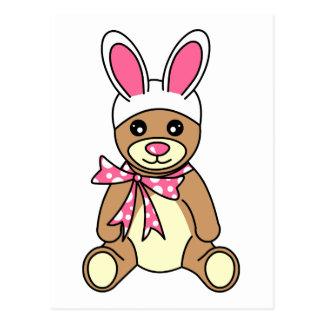 Cute Easter Bunny Ears Teddy Bear Postcards
