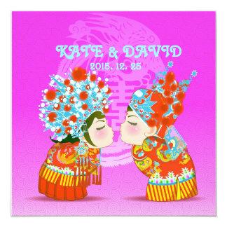 Cute Fun Retro Chinese Double-Xi Wedding 13 Cm X 13 Cm Square Invitation Card