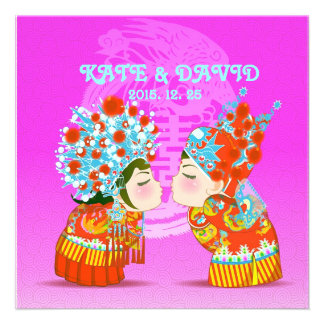 Cute Fun Retro Chinese Double-Xi Wedding Personalized Announcement
