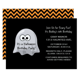Cute Halloween Birthday Party Ghost Card