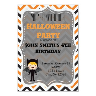 Cute Halloween Birthday Party Invite