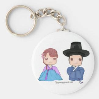 Cute Hanbok couple ♥ Basic Round Button Key Ring