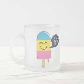 Cute ice cream smile - You're Fab-Funny bubble Frosted Glass Coffee Mug