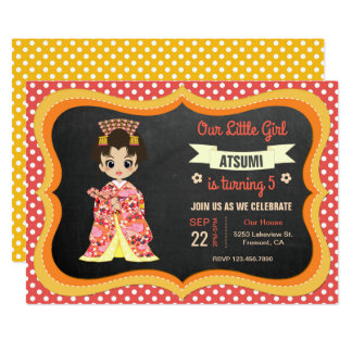 Cute Japanese Kimono Girl Birthday Party Invite