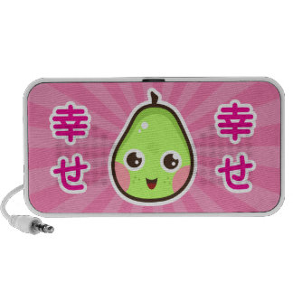 Cute kawaii pear with kanji happy doodle speaker