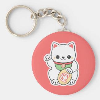 Cute Maneki Neko Key Ring