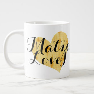 Cute Matzah Appreciation Saying Large Coffee Mug