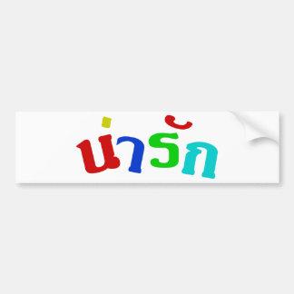 Cute ♦ Narak In Thai Language Script ♦ Bumper Sticker