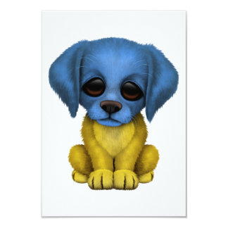 Cute Patriotic Ukrainian Flag Puppy Dog Announcements