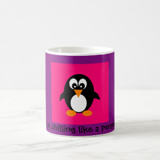 Cute Penguin Coffee Mug