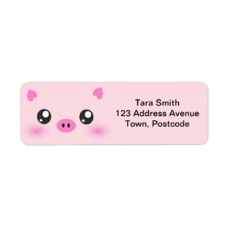 Cute Pig Face - kawaii minimalism Return Address Label