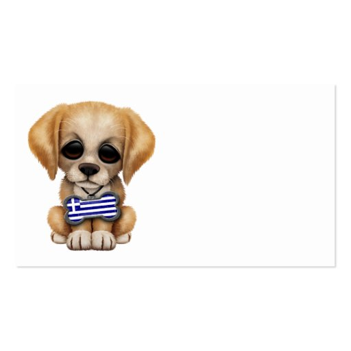 Cute Puppy with Greek Flag Dog Tag Business Card Template