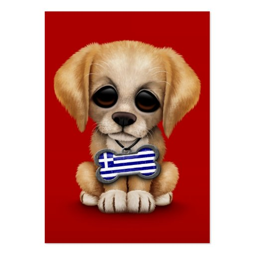 Cute Puppy with Greek Flag Dog Tag, red Business Card Templates