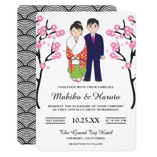 Cute Romantic Japanese Couple Wedding Invitation