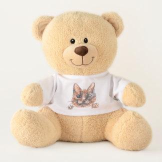 Cute Super Sweet Cat Face Drawing Teddy Bear