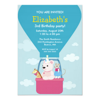Cute Toy Balloon Kid's Birthday Invitations