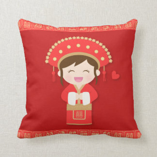 Cute Traditional Chinese Bride Wedding Decor Throw Pillow
