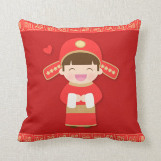 Cute Traditional Chinese Bridegroom Wedding Decor Throw Cushions
