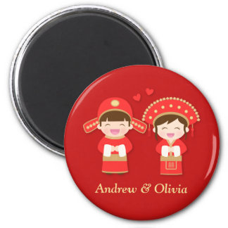 Cute Traditional Chinese Couple Wedding Magnet