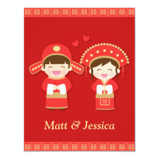 Cute Traditional Chinese Wedding Couple 11 Cm X 14 Cm Invitation Card