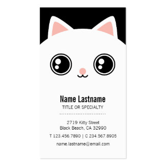 Cute White Kitty Cat Face Business Card Template