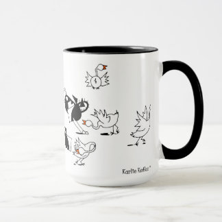 Cute Wild Goose Chase Horse Cartoon Mug