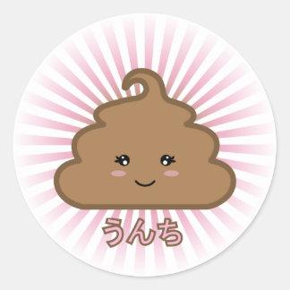 Cutie Poo Round Sticker
