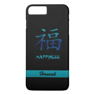Cyan Blue Chinese Happiness Kanji iPhone 7 Case