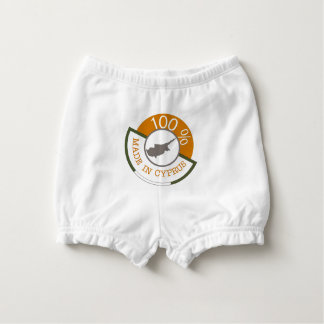 CYPRUS 100% CREST NAPPY COVER