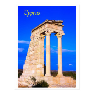 Cyprus The Temple of Apollo Post Cards