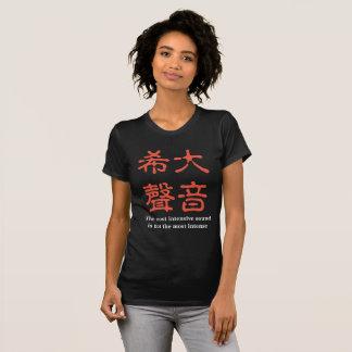 Da Yin Xi Sheng Black T-Shirt