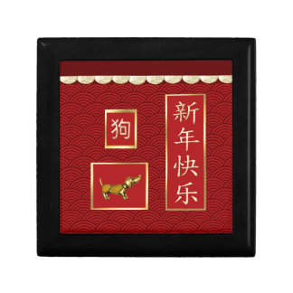 Dachshund Dog, Scalloped Gold, Red Asian Design Gift Box