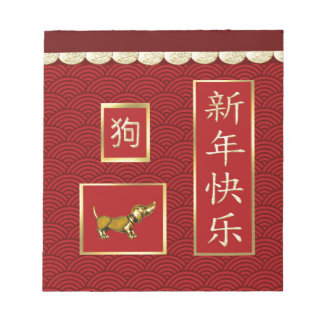 Dachshund Dog, Scalloped Gold, Red Asian Design Notepad