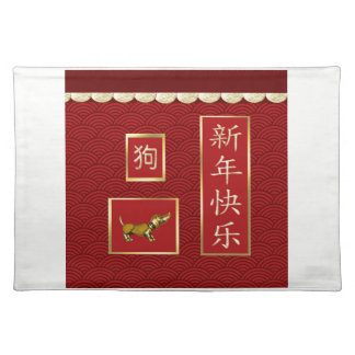 Dachshund Dog, Scalloped Gold, Red Asian Design Placemat
