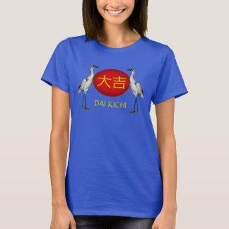 Dai Kichi Crane T-Shirt