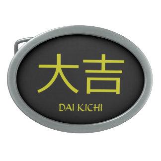 Dai Kichi  Monogram Belt Buckle